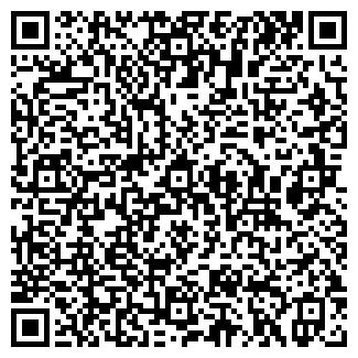 QR-код с контактной информацией организации БИОТОН, ООО