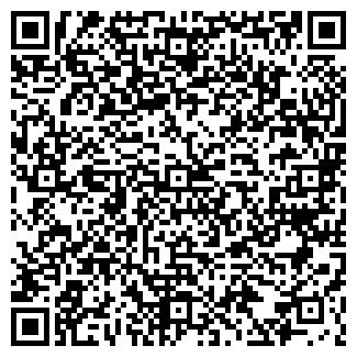 QR-код с контактной информацией организации № 167 КУЛИНАРИЯ