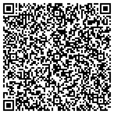 QR-код с контактной информацией организации АДМИНИСТРАЦИЯ СОВЕТСКОГО РАЙОНА ГОМЕЛЯ
