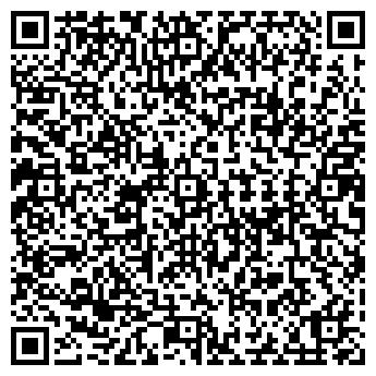 QR-код с контактной информацией организации КУРГАНОБЛГАЗ АО