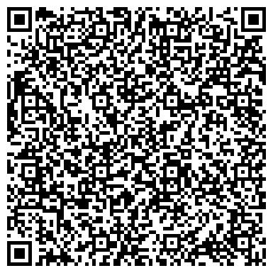QR-код с контактной информацией организации УРАЛЬСКАЯ ИНВЕСТИЦИОННО-СТРОИТЕЛЬНАЯ КОРПОРАЦИЯ ООО ФИЛИАЛ