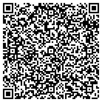 QR-код с контактной информацией организации ПРОМСТРОЙ ОАО СМУ № 5