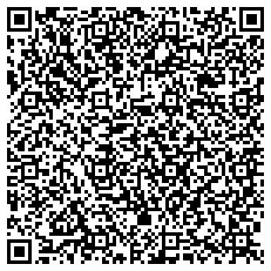 QR-код с контактной информацией организации ВОСХОД ПРОИЗВОДСТВЕННЫЙ РЕМОНТНО-СТРОИТЕЛЬНЫЙ КООПЕРАТИВ