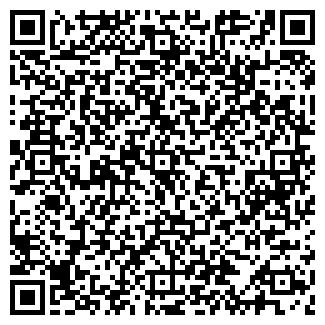 QR-код с контактной информацией организации АЛЕКС АГЕНТСТВО