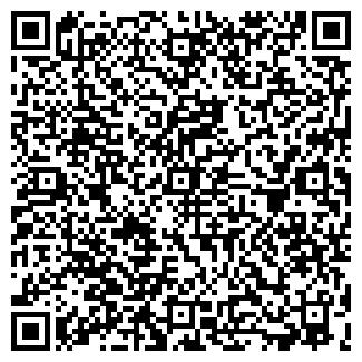 QR-код с контактной информацией организации ПРОФИ, ЗАО