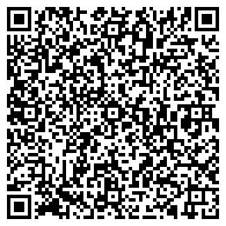 QR-код с контактной информацией организации КЗКТ ЖСК-10