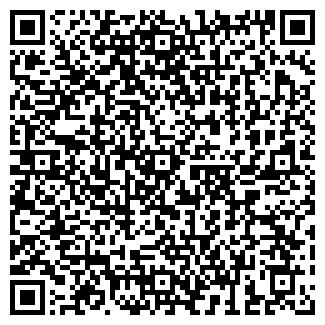 QR-код с контактной информацией организации КУРГАНСКИЙ ОБЛАСТНОЙ СОВЕТ РОСТО