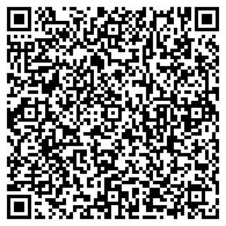 QR-код с контактной информацией организации № 105 ТЕПЛОПУНКТ