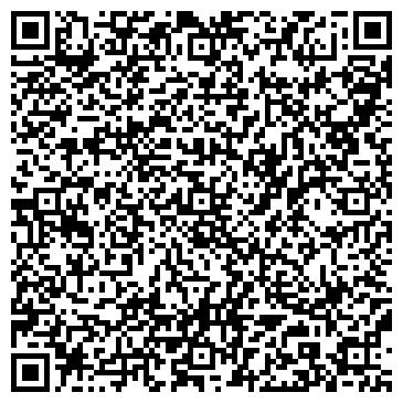 QR-код с контактной информацией организации КУРГАНСКОЕ РЕГИОНАЛЬНОЕ ОТДЕЛЕНИЕ ВОА
