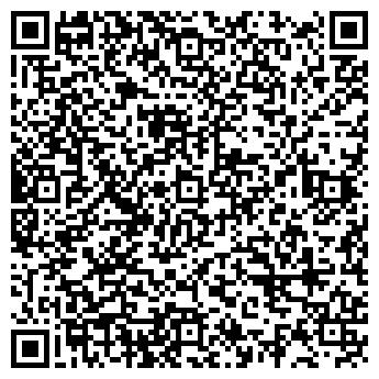 QR-код с контактной информацией организации УРАЛМЕТАЛЛУРГМОНТАЖ