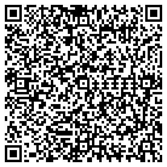 QR-код с контактной информацией организации ЖИВИЦА
