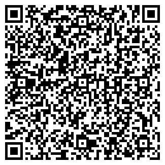 QR-код с контактной информацией организации КОСУЛИНСКОЕ, ТОО