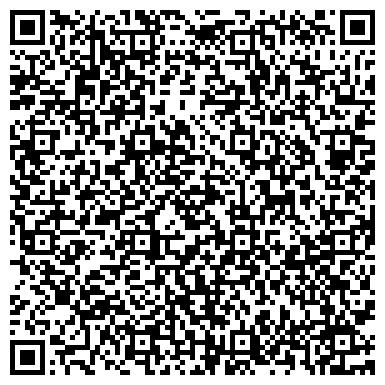 QR-код с контактной информацией организации КУРТАМЫШСКАЯ РАЙОННАЯ САНИТАРНО-ЭПИДЕМИОЛОГИЧЕСКАЯ СТАНЦИЯ