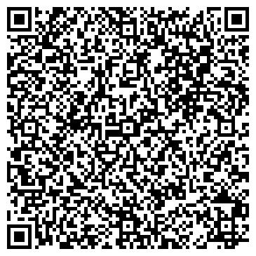 QR-код с контактной информацией организации КУРТАМЫШСКИЙ РЕМОНТНО-МЕХАНИЧЕСКИЙ ЗАВОД, ОАО