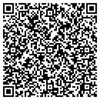 QR-код с контактной информацией организации ЗАГОТСЕРВИС, ООО