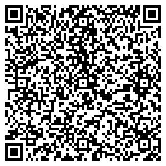 QR-код с контактной информацией организации ДОНКИ, ТОО