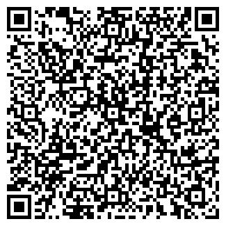 QR-код с контактной информацией организации КАМИНСКОЕ, ТОО