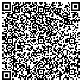 QR-код с контактной информацией организации КУРТАМЫШСКОЕ ДРСУ