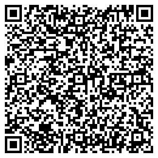 QR-код с контактной информацией организации КУРГАНСОЦБАНК