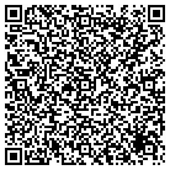 QR-код с контактной информацией организации РОСГОССТРАХ-УРАЛ ООО, СТРАХОВОЙ ОТДЕЛ В Г.КУСА