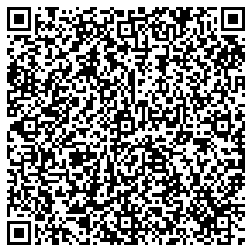 QR-код с контактной информацией организации ЗЛАТОУСТОВСКИЙ МЕЖРАЙОННЫЙ ФИЛИАЛ ЧОФОМС В Г. КУСА