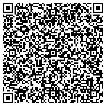 QR-код с контактной информацией организации СЕВЕРНО-УРАЛЬСКАЯ ТРАНСПОРТНАЯ КОМПАНИЯ ООО