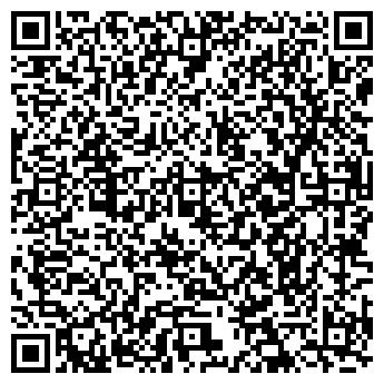 QR-код с контактной информацией организации ВЕЧЕРНЯЯ ОБЩЕОБРАЗОВАТЕЛЬНАЯ ШКОЛА МОУ