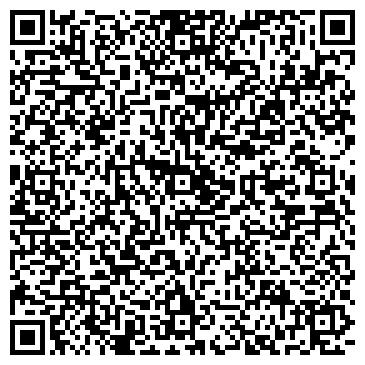 QR-код с контактной информацией организации КУСИНСКИЙ ЦЕХ ЗЛАТОУСТОВСКОГО ПОЧТАМТА