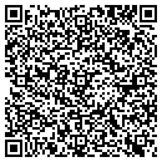 QR-код с контактной информацией организации СУТК ООО