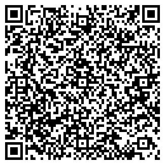 QR-код с контактной информацией организации КУШВЫ ВОЕНКОМАТ