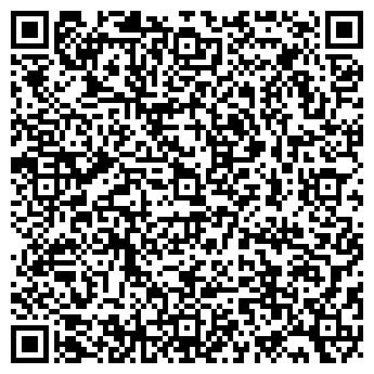 QR-код с контактной информацией организации КУШВИНСКАЯ АВТОШКОЛА