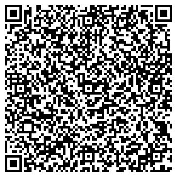 QR-код с контактной информацией организации БАРАНЧИНСКИЙ ЭЛЕКТРОМЕХАНИЧЕСКИЙ ЗАВОД ИМ КАЛИНИНА, ОАО