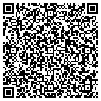 QR-код с контактной информацией организации АЗИАТСКАЯ