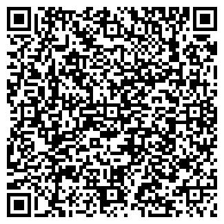 QR-код с контактной информацией организации ГРИНВЭЙ ОДО