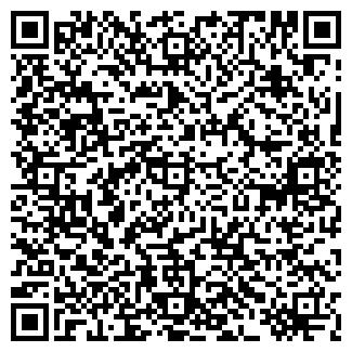QR-код с контактной информацией организации КУШВА-1