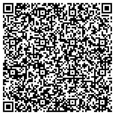 QR-код с контактной информацией организации КЫШТЫМСКИЙ ФИЛИАЛ ОГУП 'ОБЛЦТИ' ПО ЧЕЛЯБИНСКОЙ ОБЛАСТИ