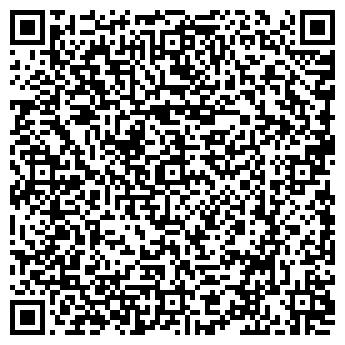QR-код с контактной информацией организации ООО ЭВЕРЕСТ ПКФ
