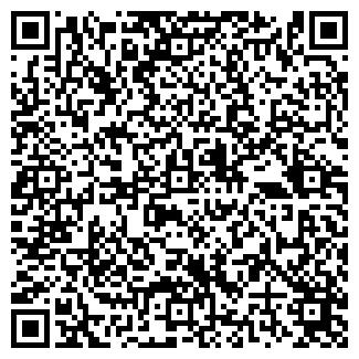 QR-код с контактной информацией организации УТТ-3