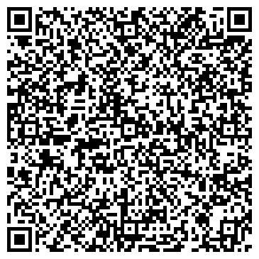 QR-код с контактной информацией организации РЕГИТА-СЕРВИС ТФ ООО