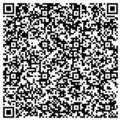 QR-код с контактной информацией организации РОСГОССТРАХ-УРАЛ ЛЕБЯЖЬЕВСКИЙ СТРАХОВОЙ ОТДЕЛ, ООО