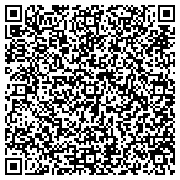 QR-код с контактной информацией организации ЛЕСНОГО УПРАВЛЕНИЕ СОЦИАЛЬНОЙ ЗАЩИТЫ НАСЕЛЕНИЯ