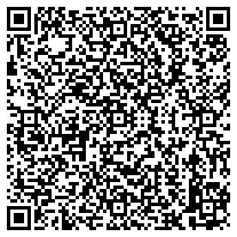 QR-код с контактной информацией организации ИНТЕРРА-ЛЕСНОЙ ФИЛИАЛ