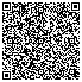 QR-код с контактной информацией организации СОЛНЫШКО ПРОФИЛАКТОРИЙ