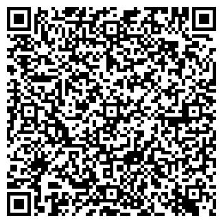 QR-код с контактной информацией организации ЛЕСНОЙ-2