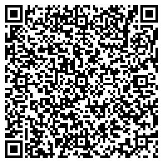 QR-код с контактной информацией организации ООО КОНТИНЕНТ ТД