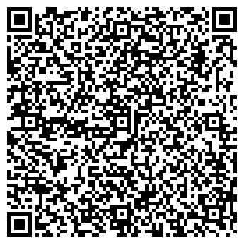 QR-код с контактной информацией организации ОБЩЕЖИТИЕ №1 МАГУ