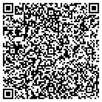 QR-код с контактной информацией организации ОБЩЕЖИТИЕ №8 МГТУ
