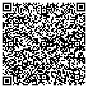 QR-код с контактной информацией организации ОБЩЕЖИТИЕ ММК