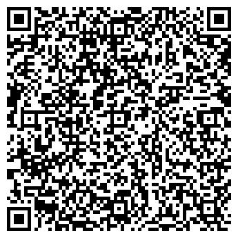 QR-код с контактной информацией организации ОБЩЕЖИТИЕ ПУ №63