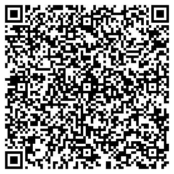QR-код с контактной информацией организации ДОМ РЕБЕНКА № 3